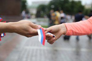 Кому необходим штамп о гражданстве РФ