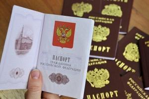 Как поменять паспорт в 45 лет?