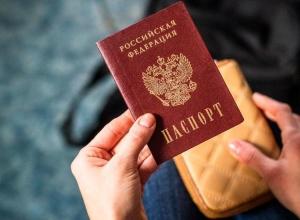 Срок замены паспорта в 20 лет