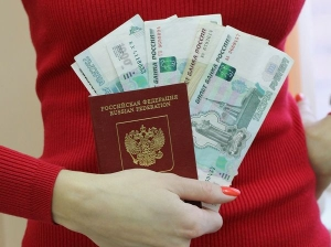 Какой штраф за просрочку паспорта?