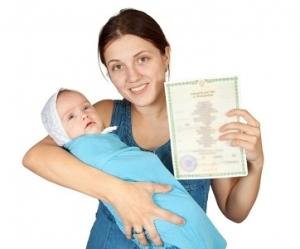 Если не зарегистрировать ребенка в течение месяца