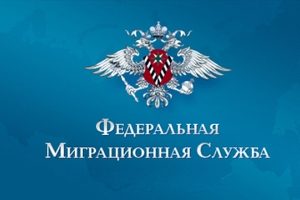 Срочная замена внутреннего паспорта гражданина РФ