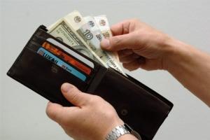 Оплата госпошлины при смене паспорта через кассу банка