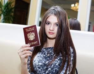 Какие документы нужны для оформления паспорта в 14 лет рф