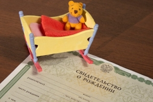 Будет ои очередь в загсе при получении свидетельства о рождении