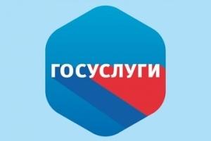 Где поменять паспорт гражданину России?