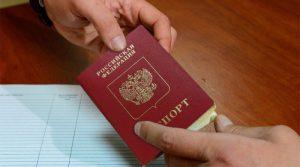 Восстановление паспорта без документа о рождении
