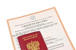 Нужно ли при замене паспорта менять ИНН?