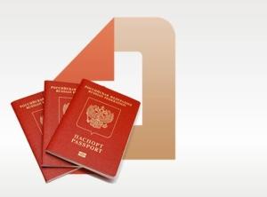Как поменять паспорт в МФЦ