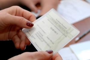 Смена СНИЛС при замене паспорта в 20, 45 лет