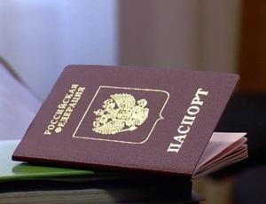 Как поменять паспорт в 45 лет в экспресс-режиме?
