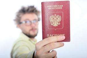 Когда следует менять паспорт