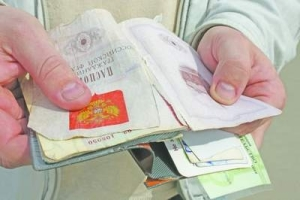 Что же ещё можно отнести к порче паспорта?