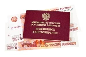 Пенсия за мужа после его смерти в россии