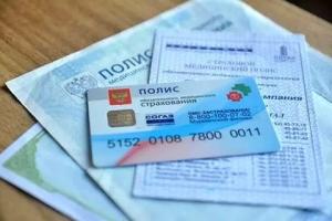 Нужно ли менять полис ОМС при получении паспорта?