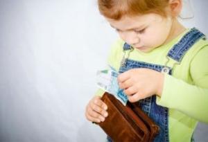 Как оформить пенсию по уходу за детьии по потере кормильца
