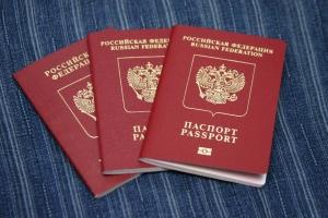 Нужно ли менять загранпаспорт при замене российского паспорта в 2021 году?
