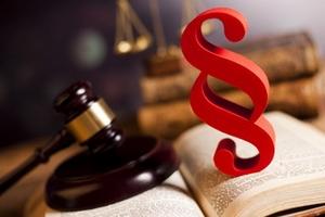 Законодательные нормы и штрафы