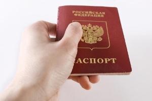 Поменять паспорт не по месту прописки в москве