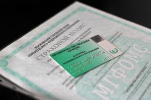 Можно ли получить ОМС нетрудоустроенному гражданину без регистрации