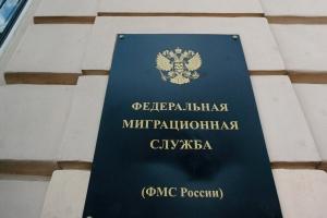 Возможно ли поменять паспорт не по месту прописки