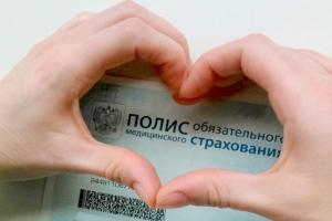 Как сделать полес в москве гражданам другой страны