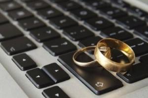 Преимущества подачи заявления онлайн