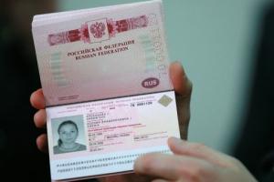Можно ли вписать ребенка в загранпаспорт нового образца?