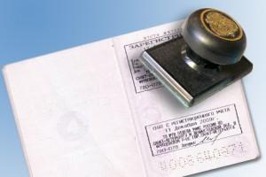 Что такое регистрация по месту пребывания