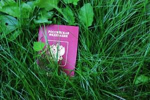 Что делать при утере паспорта гражданина РФ?