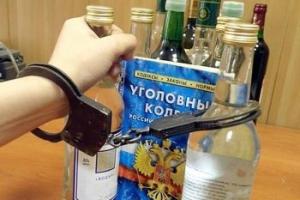 Продажа пива несовершеннолетним штраф 2020 смягчающие обстоятельства