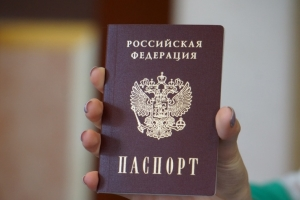 В каком возрасте меняет паспорт мужчина