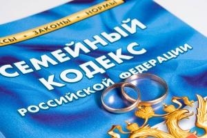 Семейный кодекс РФ признаёт общим следующие виды имущества