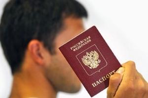 Живя в другом городе как поменять паспорт