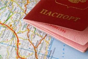 Что делать, если паспорт был потерян за границей?