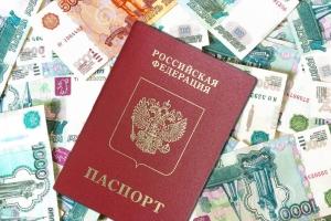 Оформление нового паспорта в результате потери документа через Госуслуги