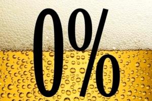 С какого возраста можно продавать безалкогольное пиво в нижнем новгороде