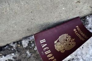 Что делать, если паспорт был потерян в другом городе?
