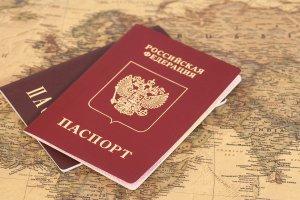 О паспорте