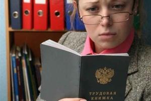 Несовершеннолетний ребенок у разведенной матери уволиться без отработки