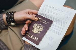 Документы при смене паспорта
