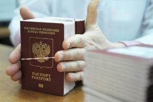 Пошаговая инструкция для замены паспорта в другом городе