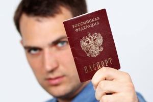 Действителен ли паспорт без данных о прописке?