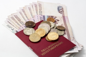 Размер единовременной выплаты