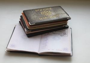 Зачем нужна прописка в паспорте?