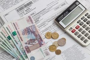 На основании чего выполняется уменьшение коммунальных платежей?