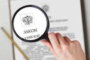Доверенность на выезд ребенка за границу без родителей какие документы