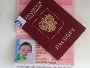 Со скольких лет нужен загранпаспорт?