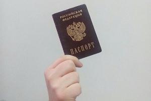 Срок замены даты рождения в паспорте