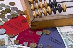 Виды выплат пенсионных накоплений